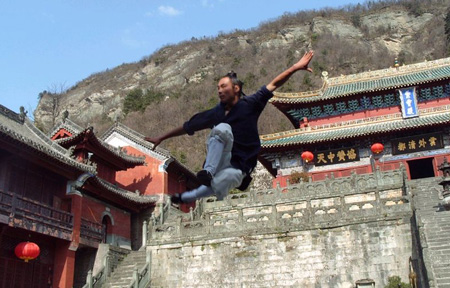 Kunyu Mountain Shaolin martial arts academy China
