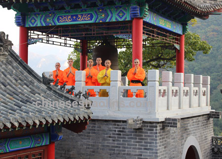 A letter from Kunyu mountain shaolin martial arts academy China