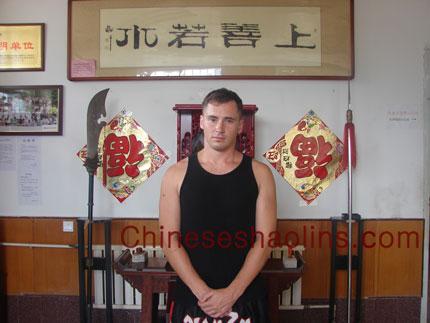 Returning students of kunyu mountain