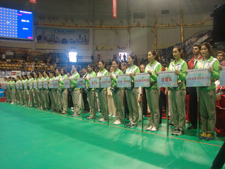 """Fujing Agriculture Cup"""" of the international Martial arts Championship"""
