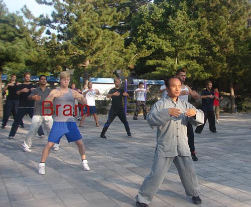 Chi kung training in China kunyu