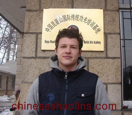 Kunyu mountain school Review from long term student David