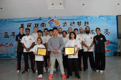 """Kung Fu Dream""""International Martial arts competition"""
