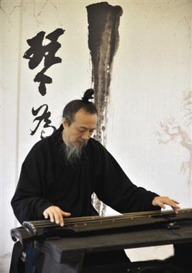 Gu Qin