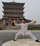 Tai Chi photo from traditional masters of Kunyu Mountain
