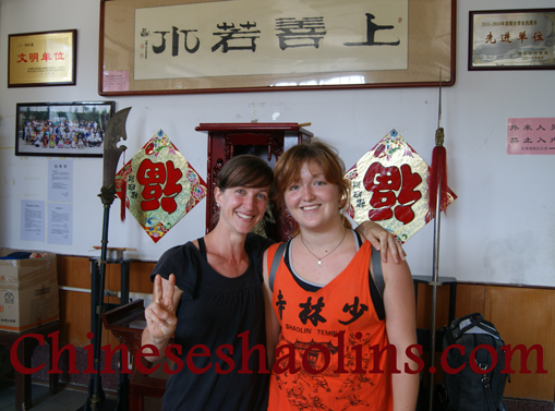Julie and Le reviews from China Kunyu mountain Kung fu academy