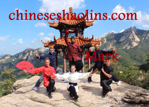 The review from China Kunyu mountain Kung fu academy