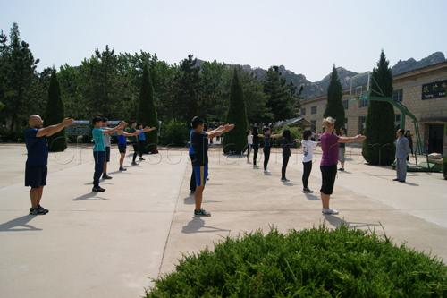 Kunyu mountain Shaolin academy China