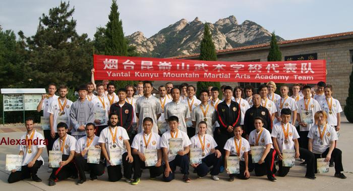 Chinese Kunyu mountain Shaolin academy