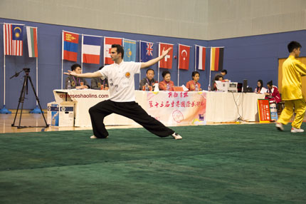 The great records from martial arts competition.