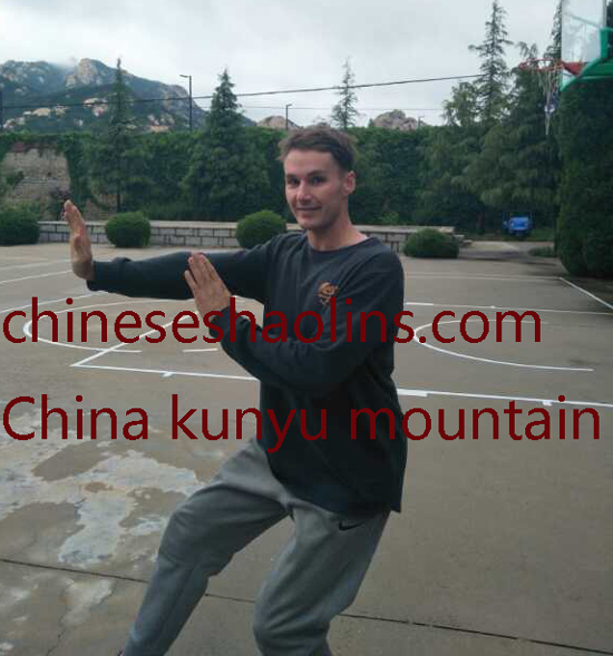 The review from kunyu mountain